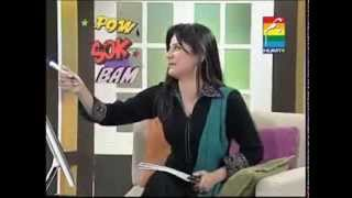 Sanam Baloch Behid The Camera Bloppers Must Watch