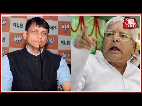 Xxx Mp4 Shatak Aaj Tak Lalu Prasad Yadav Attacks Bihar S BJP Chief Nityanand Rai 3gp Sex