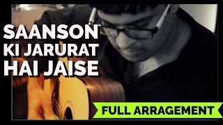 Saanson ki Jarurat Hai Jaise on Guitar | Kapil Srivastava | Aashiqui