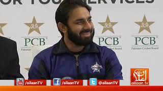 Saeed Ajmal Retirement From Cricket 29 November 2017