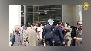 Khuzestan, Iran, April. 15, 2018. Looted investors in Ahvaz demonstrate over corruption