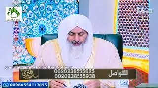 فتاوى قناة صفا(198) للشيخ مصطفى العدوي 22- 10-2018