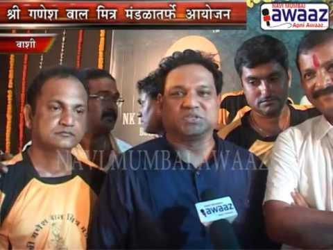 Navi Mumbai Awaaz - Shri Ganesh Balmitra Mandal Celebrates Dahi Handi