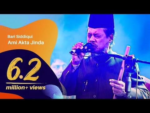 Xxx Mp4 Bari Siddiqui Ami Ekta Zinda Lash Dhaka International Folk Fest 2015 3gp Sex