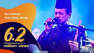 images Bari Siddiqui Ami Ekta Zinda Lash Dhaka International Folk Fest 2015