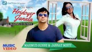 Hridoyer Janala By Mahmud Sunny & Misty | Bangla New Song Music Video 2017