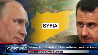 Moscow Slams 'Illegal' US Presence in Syria