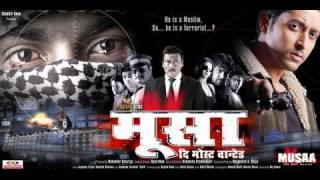 Musaa: The Most Wanted│Full Bollywood Action Movie