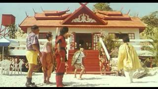 Dragon Ball - The Magic Begins ITA 1991