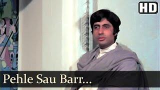 Pehle Sau Baar - Amitabh Bachchan - Jaya Bahaduri - Ek Nazar - Lata Mangeshkar - Best Hindi Songs
