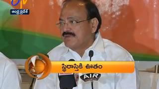 Andhra Pradesh | 30th April 2017 | 1 PM ETV 360 News Headlines
