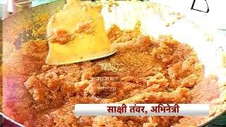 Sakshi Tanwar 's Kitchen Secrets
