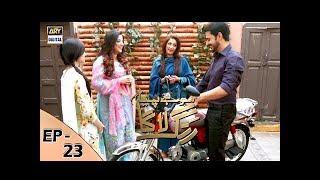 Mohay Piya Rang Laaga - Episode 23 - ARY Digital Drama