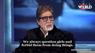 Satyamev Jayate Season 3 | Episode 6 | When Masculinity Harms Men | Raising them right (Subtitled)