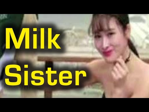 अरे बाप रे ! सेक्सी लड़की सब के सामने निकालती  है दूध , पिनेवालो की लगती है कतार | Milk Sister
