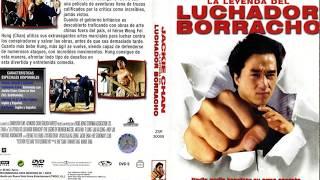 Drunken Master II / La leyenda del luchador borracho (1994) LATINO DUAL-MEGA