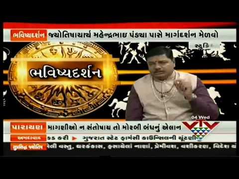 Xxx Mp4 Mahendra Pandya Imp Kuldevi Pooja Gandmool Nakshatra Shani Drashati 3gp Sex