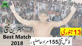 Best Final Kabaddi Match 2018 Hasilpur  | Macho Jatt Vs Patto
