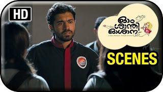 Om Shanti Oshana Movie Scenes HD | Nazriya visits Nivin Pauly's Kung Fu academy | Aju Varghese