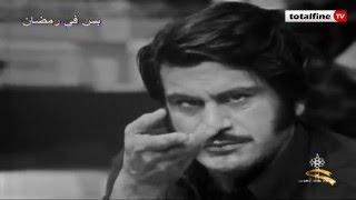 عبدالحسين عبدالرضا - الملقوف - ضحك