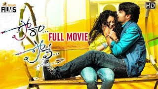 Pora Pove Latest Telugu Full Movie HD | Karan | Sowmya | New Telugu Movies | Mango Indian Films