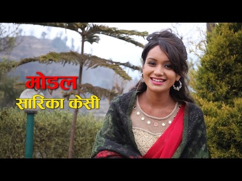 Xxx Mp4 Nepali Actress Sarika K C New Song Timi Gay Dekhi Interview 2017 2073 3gp Sex