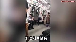 女子東京電車小便 日網民:似是中國人定拍AV?
