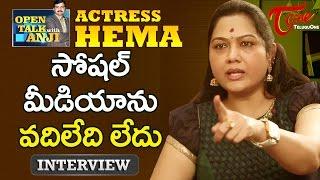 Actress Hema Exclusive Interview   Open Talk with Anji   #08   Telugu Interviews