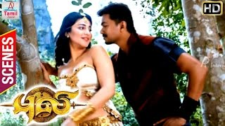 Puli Tamil Movie | Songs | Yendi Yendi Song | Vijay marries Shruti Haasan