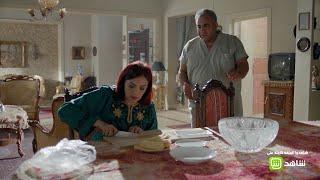 """#ولاد_تسعة   فيديو طريف .. """"عامر"""" غاضب جدا والسبب رمي زوجته لحواف الجبنة الرومي !"""
