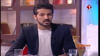برنامج صباحك يا تونس ليوم 20 / 11 / 2017 الجزء الرابع