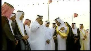 اليوم يوم السعد - شيلة - كليب عرضة قطرية - قناة الدوحة