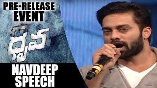 Navdeep Speech @ Dhruva Pre-Release Event || Ram Charan || Rakul Preet || Shreya Media