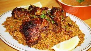 طريقة تحضير كبسة الدجاج وصفات رمضانChefAhmad All Cooking/Chicken Kabsa