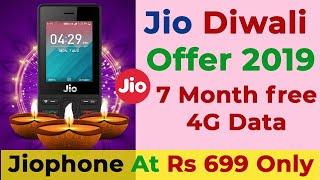 JIO Diwali Offer 2019 में मिलेगा Jio 7 Month Free 4G Data | Jiophone Gift At Rs 699 Only