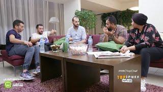 شيف عصام يسترجع ذكريات الموسم الأول من Top Chef