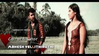 Mullapoovum- Album : Snehapoorvam Jain- Saleem Kodathoor- HD- Vakkathy Vision
