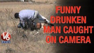 Funny Drunk Man Caught On Camera In Vikarabad | Teenmaar News | V6 News