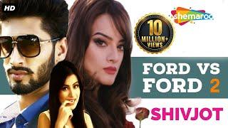 New Punjabi Songs 2015 | Ford VS Ford 2 | Shivjot | Nancy Gupta | Latest New Punjabi Songs 2015
