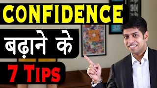 Building Unstoppable Self Confidence: Motivational Speech in Hindi