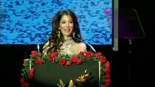 Tanvir Shaheen bollywood award 2006
