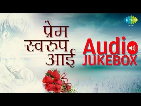 Xxx Mp4 Marathi Songs For Mothers Prem Swarup Aai Audio Jukebox 3gp Sex