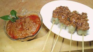Bumbu Kacang Untuk Cilok - Bumbu Cilok (Step by Step) | Dapur Sekilas Info