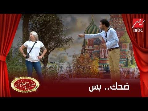 Xxx Mp4 مسرح مصر كوميديا علي ربيع في الموسم الرابع مستمرة 3gp Sex