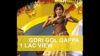Gori Golgappa | Best stage performance in marriage party | Best Dance of 2017