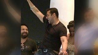Salman Khan Dancing At Chiranjeevi Birthday Celebration 2015 LEAKED