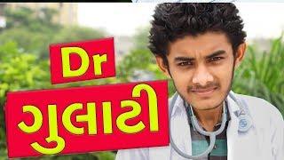 Dr. Majoor Gulati Interview ||  Pagal Gujju