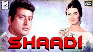 Shaadi l Manoj Kumar, Saira Banu l 1962 l HD