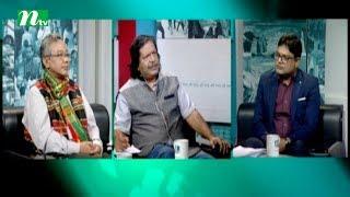 Ei Somoy | Episode 2396 | Talk Show | News & Current Affairs