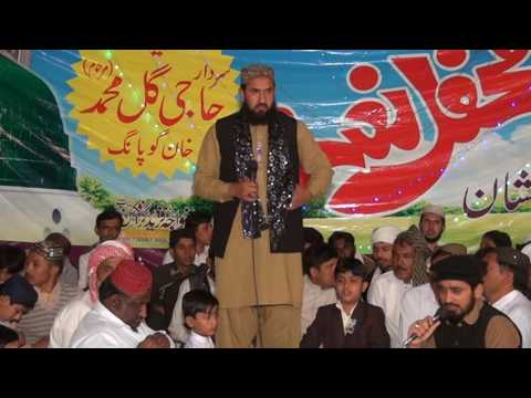 Xxx Mp4 Saraiki Natia Poetry By Zafar Hussain Zafar Program Held In Seet Pur 3gp Sex